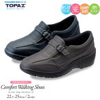【送料無料】TOPAZ防水軽量コンフォートシューズレディース3e幅広防滑屈曲性スリッポンウォーキングシューズレディース黒トパーズ靴カジュアルシューズレディース歩きやすいシニアミセスファッション50代60代母の日ギフトプレゼント4530m