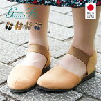 milkymilky日本製サンダルレディースぺたんこローヒールゴムストラップ前ふさがり歩きやすいゴムベルトフラットつっかけ脱げない大人カジュアル走れるサンダル1705