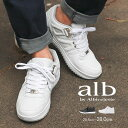 Alb 5624