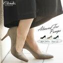 【送料無料】CLIMBピンヒールパンプス黒歩きやすいアーモンドトゥスエードパンプス痛くない脱げないポインテッドトゥパンプス美脚低反発インソール歩きやすい8cmヒール疲れにくいフォーマルブラックベージュcb-3597