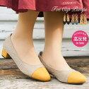【送料無料】COSMITXパンプス痛くないローヒールパンプス太ヒールチャンキーヒールパンプス黒歩きやすいラウンドトゥパンプスレディース靴キャップトゥパンプスブラックブルードットバイカラー4587