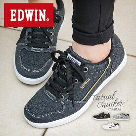 送料無料 EDWIN エドウィン 軽量 スニーカー レディース カジュアルシューズ 通気性 歩きやすい ローカットスニーカー ジュニア 女の子 履きやすい 通学 軽い 白 ホワイト グレー 黒 ブラック ウォーキングシューズ レースアップシューズ 靴 23 23.5 24 24.5 edw-4159