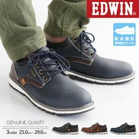【送料無料】EDWIN エドウィン カジュアルシューズ メンズ 防水設計 ビジネス スニーカー ビジカジ シューズ 防滑 アウトドア 紳士 ビジネスシューズ スニーカー通勤 学生 通学 靴 黒 ブラック ネイビー ウォーキングシューズ ブラウン ゴルフ 大きいサイズ 7920