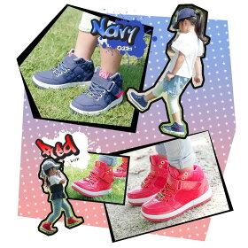 子供靴おしゃれダンススニーカーキッズジュニア女の子男の子ひも白黒ダンスシューズヒップホップハイカット靴ダンススニーカーpa8132キッズ・ベビー・マタニティランキング