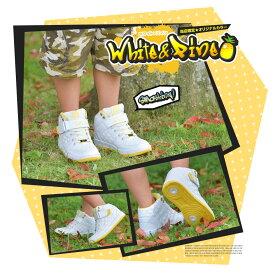 子供靴おしゃれダンススニーカーキッズジュニア女の子男の子ひも白黒ダンスシューズヒップホップハイカット靴ダンススニーカーpa8132