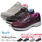 【送料無料】Dynafitダイナフィット軽量レディースウォーキングシューズおしゃれ4e撥水加工防滑ソールランニングシューズ幅広スニーカー運動靴紐靴コンフォートファスナーカジュアル歩きやすいミセスシニアファッション女性母の日1001