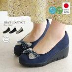 【送料無料】FIRSTCONTACT日本製抗菌消臭ウェッジソールパンプス黒歩きやすいウエッジソールパンプスリボンパンプスレディースラウンドトゥコンフォートシューズ吸汗放湿美脚おしゃれブラック39657