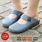 SANTABARBARAPOLO&RACQUETCLUB日本製サンダルレディース歩きやすいローヒールサボサンダルウエッジソール痛くないヒールなしかわいいおしゃれ靴軽量疲れない履きやすいサンタバーバラポロカジュアルクロッグサンダル6883