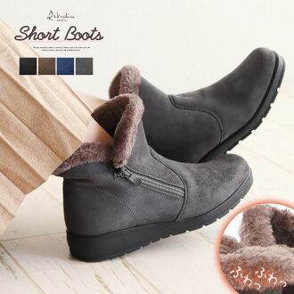 Super light weight! Soft and painless wedge sole short boots women's shoes low heel wedge suede black fur / BOA Merton boot / Mrs-Shinya fashion / gifts / 541 - 42