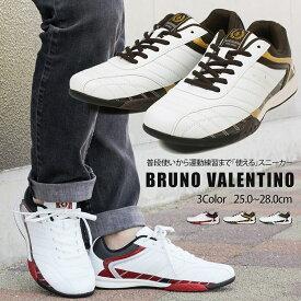 【送料無料】BRUNO VALENTINO スニーカー メンズ 白 スケシュー レースアップ 紳士靴 男性用 靴 シューズ おしゃれ オシャレ ファッション フィット ウォーキング 普段履き 旅行 痛くない 歩きやすい bv-6236