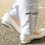 【送料無料】COSMITX日本製パンプス痛くない脱げないパーティおしゃれローヒールパンプス黒かわいいラウンドトゥパンプス結婚式冠婚葬祭レディース靴歩きやすい低反発クッションパールヒールデザインヒールプレーンパンプス3506