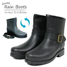 2way エンジニア レインブーツ メンズ 防水 おしゃれ 長靴 レインシューズ 完全防水 男性用 エンジニアブーツ バックル ベルト 滑りにくい ショート スノーブーツ 防滑 ラバーブーツ アウトドア 雪道 野鳥の会 梅雨 雨 雨靴 長靴 豪雨 2131 送料無料
