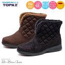 Topaz 4439