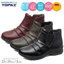Topaz 4814