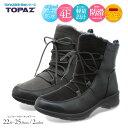 Topaz 4816