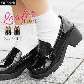 【送料無料】Yu-Becck マニッシュ レディース エナメル ローファー オックスフォード 学生 女子 歩きやすい 黒 マニッシュシューズ レディース 厚底 カジュアルシューズ ハンサムシューズ 太ヒール ゴスロリ フォーマルシューズ コスプレ 靴 4392