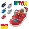 Child boy light reflector girl boy sports shoes security relief school nursery school first shoes red navy blue pink purple mint pretty baby shoes shoes present gift 12 13 14 15 22-8000 of the if me IFME child shoes light weight sneakers baby kids woman
