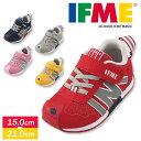 【送料無料】イフミー IFME 子供靴 軽量 スニーカー キッズ 女の子 男の子 反射板 女児 男児 運動靴 安全 安心 学校 …