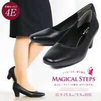 【送料無料】MAGICALSTEPSパンプス痛くない幅広4E外反母趾パンプス太ヒール歩きやすい美脚リクルートパンプス黒スクエアトゥフォーマル就活靴オフィスビジネス履きやすい小さいサイズ大きいサイズ5540