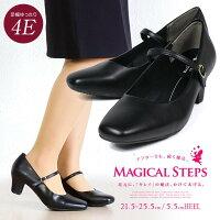 【送料無料】MAGICALSTEPSパンプスストラップ太ヒール歩きやすい幅広4E外反母趾痛くない美脚リクルートパンプス黒スクエアトゥフォーマル就活靴オフィスビジネス履きやすい小さいサイズ大きいサイズ5541