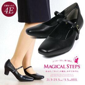 【送料無料】MAGICAL STEPS パンプス ストラップ 太ヒール 歩きやすい 幅広 4E 外反母趾 痛くない 美脚 リクルート パンプス 黒 スクエアトゥ フォーマル 就活 靴 オフィス ビジネス 履きやすい 小さいサイズ 大きいサイズ 5541