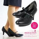 【送料無料】MAGICALSTEPSパンプスストラップハイヒール歩きやすい幅広3E外反母趾痛くない美脚リクルートパンプス黒ラウンドトゥフォーマル就活靴オフィスビジネス履きやすい小さいサイズ大きいサイズ7031