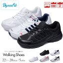 【送料無料】Dynafitユニセックス軽量コンフォートスニーカーレディースメンズ3e幅広ウォーキングシューズスクールシューズ白ホワイトコンフォートシューズ運動靴婦人靴歩きやすい黒ブラック小さいサイズ大きいサイズジュニアミセスdf-3006