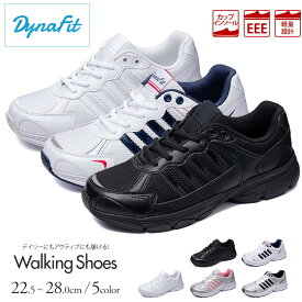 Dynafit ユニセックス 軽量 コンフォート スニーカー レディース メンズ 3e 幅広 ウォーキングシューズ スクールシューズ 白 ホワイト コンフォートシューズ 運動靴 婦人靴 歩きやすい 黒 ブラック 小さいサイズ 大きいサイズ ジュニア ミセス df-3006 送料無料