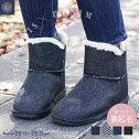 【送料無料】OKAYAMADENIMムートンブーツレディースショートブーツ黒ムートンブーツインヒールムートンブーツ岡山デニムブーツボアファー履きやすい歩きやすい裏起毛暖かい防寒かわいいおしゃれ美脚32561