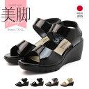 【送料無料】日本製 FIRST CONTACT/ファーストコンタクト 美脚 ウェッジソール サンダル レディース ヒール 黒 厚底 …