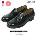 HARUTAハルタ合皮コインローファーレディース308-4520