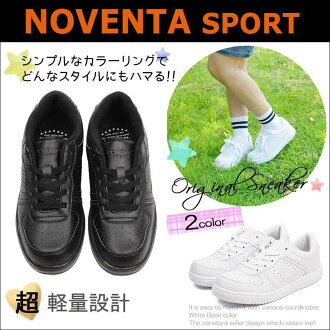 NOVENTA SPORT lightweight sneakers women's fashionable white popular Black low-cut white casual Womens summer HLS-2731