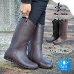 MonFrere完全防水ウエスタンレインブーツレディースロング軽量おしゃれ長靴シークレットインソール付きロングブーツレディースブラウン黒ローヒールレインシューズレディース人気スノーブーツ雪雨梅雨ガーデニングアウトドアLB8128