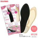 Myfit insole 01