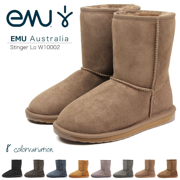 【送料無料】EMU Australia Stinger Lo スティンガー ロー シープスキン 本革 スエード ウール ムートンブーツ レディース 撥水加工 カジュアルシューズ レディース 歩きやすい ブーツ ローヒール 黒 ペタンコブーツ ショートブーツ W10002 emu エミュ