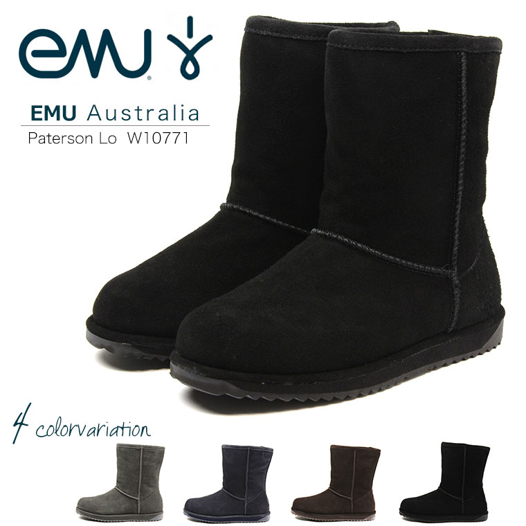 【送料無料】EMU Australia Paterson Lo パターソン ロー シープスキン 本革 スエード ウール ムートンブーツ レディース 防水 ウォータープルーフ W10771 防滑 撥水 防寒 カジュアルシューズ 歩きやすい ローヒール 黒 ペタンコブーツ ショートブーツ emu エミュ