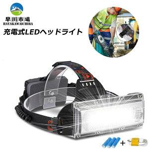 充電式 LEDヘッドライト USB充電式ヘッドライト 三つモード 2000ルーメン 3本18650型電池 4枚ヘルメットホルダー USB充電ケーブル付き 釣り 登山 アウトドア 作業灯