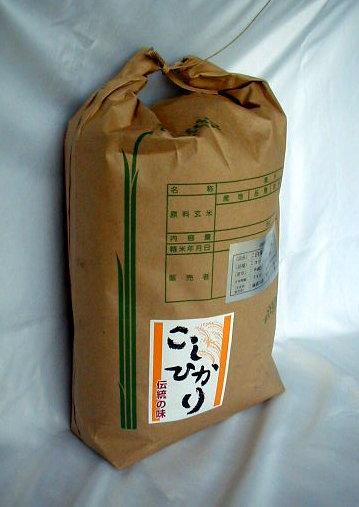 【ハゼ掛け天日干し】新米※30年産.松本産コシヒカリ-5Kg