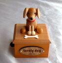 ミニチュアダックス 木製からくり犬オルゴール TM001G