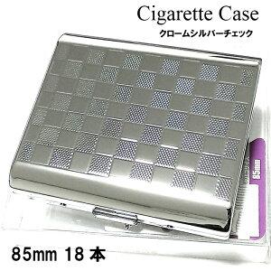 シガレットケース 18本 収納 タバコケース チェック柄 たばこケース シルバー 頑丈 メタルケース メンズ 動画有り レディース