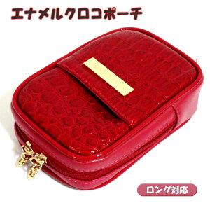 シガレットケース 可愛い タバコポーチ レディース エナメルクロコ レッド ロング 赤 かわいい シガレットポーチ LUXE CANDY おしゃれ