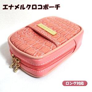 シガレットポーチ レディース タバコポーチ エナメルクロコ シガレットケース 可愛い ロング ピンク かわいい LUXE CANDY おしゃれ