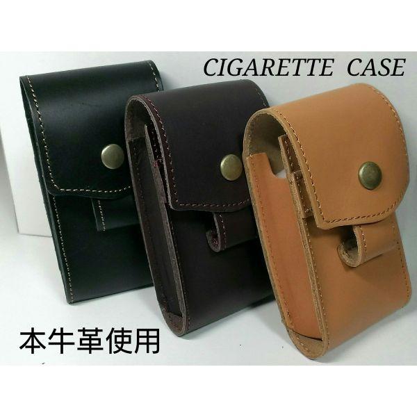 ZIPPOも収納可能 本革製 シガレットケース タバコケース ロングサイズ対応 日本製 たばこケース レザー プレゼント ギフト 皮 ベルト通し装着OK