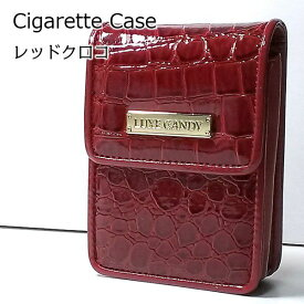 タバコケース 可愛い エナメルクロコ シガレットケース レディース レッド ロング OK 赤 かわいい シガレットポーチ LUXE CANDY おしゃれ