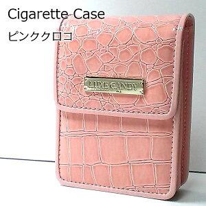 シガレットケース 可愛い エナメルクロコ ロング OK タバコケース レディース ピンク おしゃれ 女性 シガレットポーチ ギフト LUXE CANDY