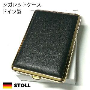 シガレットケース ドイツ製 タバコケース STOLL社 おしゃれ ブラックレザー×ゴールドフレーム 14本 コンパクト かっこいい メンズ プレゼント ギフト