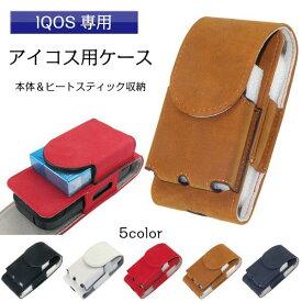 アイコスケース IQOS ケース シンプル PUレザー ペンギンライター社製 新作 電子タバコケース シガレットケース 全5色