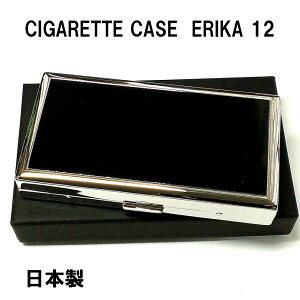 シガレットケース ロング対応 ERIKA ブラックパネル 角型 12本収納 タバコケース 100mm エリカ 日本製 おしゃれ 煙草ケース PEARL 真鍮 潰れない プレゼント ギフト 動画あり