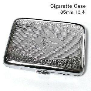 シガレットケース マリファナの葉デザイン タバコケース 16本収納 コンパクト ヘンプ柄 真鍮製ケース 頑丈 かっこいい おしゃれ メンズ