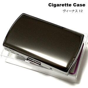 シガレットケース ヴィーナス 12本 ブラックニッケル タバコケース おしゃれ コンパクト たばこケース 85mm 黒 ミラー 煙草入れ ギフト 節煙 頑丈 メンズ